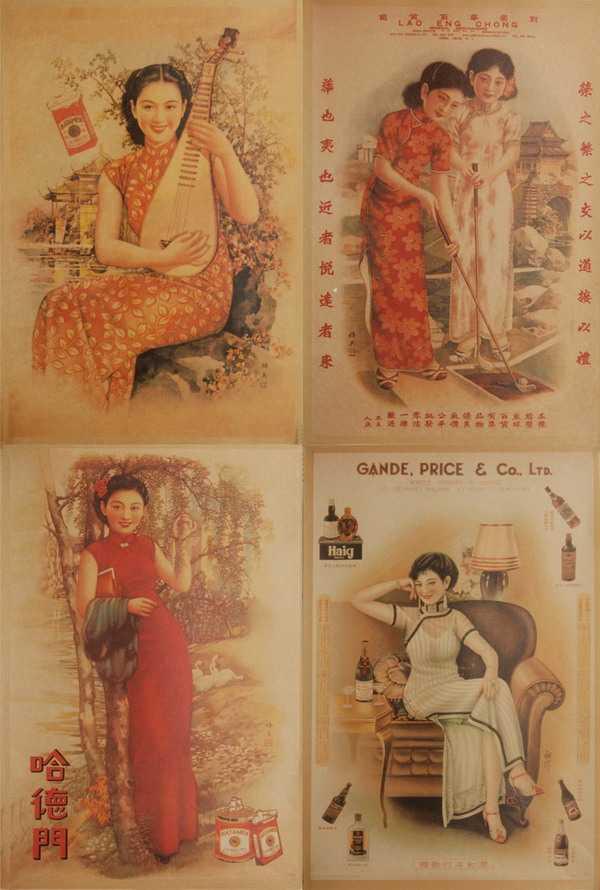 旧上海月份牌美女海报,双妹海报,海报,双妹
