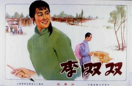 中国宣传画-电影海报,中国宣传画,电影海报,旧式海报,怀旧海报,海报
