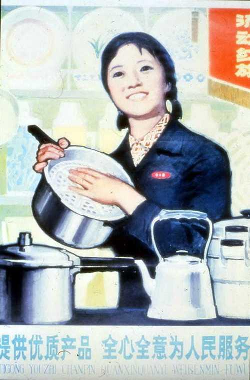 中国宣传画-工业学大庆,工业学大庆,中国宣传画,宣传画
