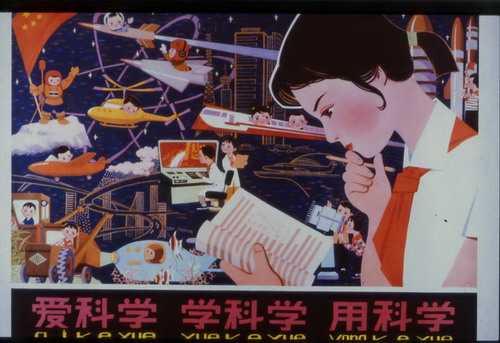 中国宣传画-孩子,中国宣传画,孩子,宣传画欣赏