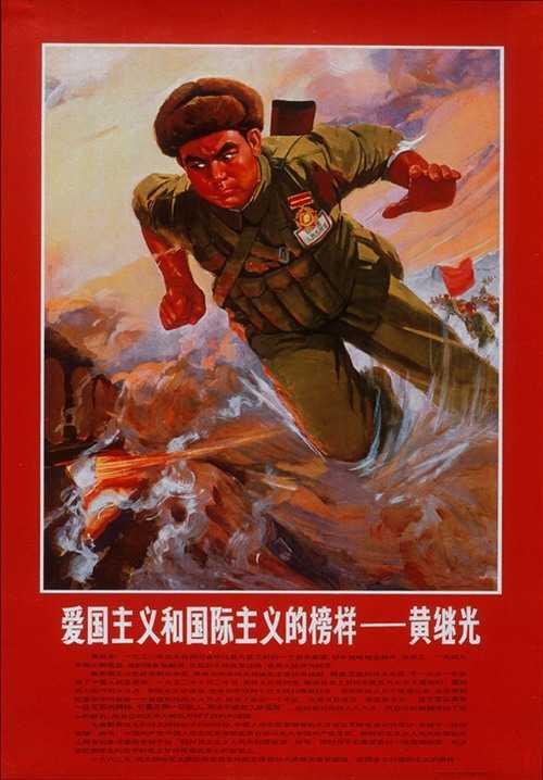 中国宣传画-军事与体育,中国宣传画,军事与体育,宣传画欣赏