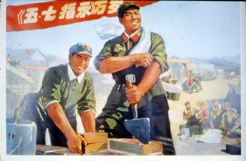 中国宣传画-农业学大寨,中国宣传画,农业学大寨,宣传画欣赏