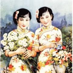 旧上海月份牌美女海报