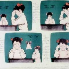 中国宣传画欣赏-健康 教育 社会