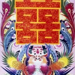 中国宣传画-节日 爱国主义