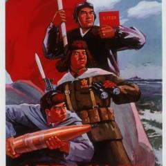 中国宣传画欣赏-军事与体育
