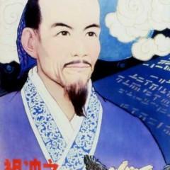 中国宣传画欣赏-名人