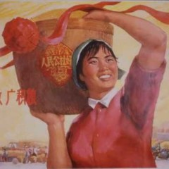 中国宣传画欣赏-农业学大寨